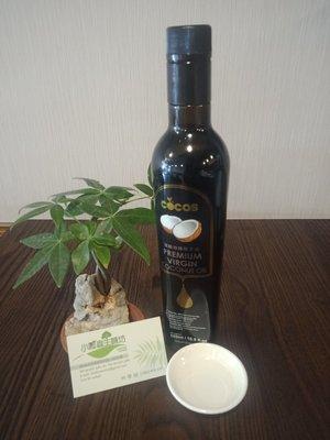 《小瓢蟲生機坊》COCOS - 頂級初榨MCT椰子油500ml/罐(黑標) MCT油 中鏈脂肪酸 辛酸 癸酸