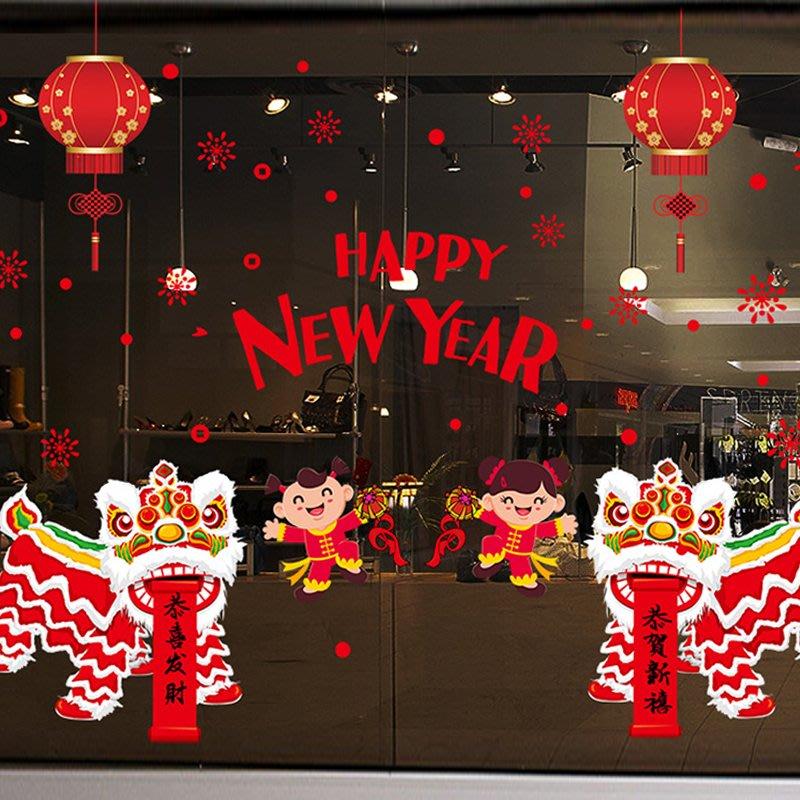 千禧禧居~玉兔新年裝飾窗貼店鋪櫥窗靜電貼玻璃窗貼 春節場景布置裝飾用品