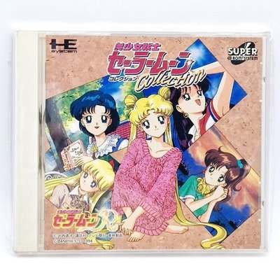 (中古) 原裝日版 PC Engine PCE Game Sailor Moon 美少女戰士 Collection