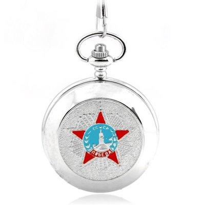 蘇聯 社會主義CCCP紀念版 復古機械懷表 男女士古董禮品手表