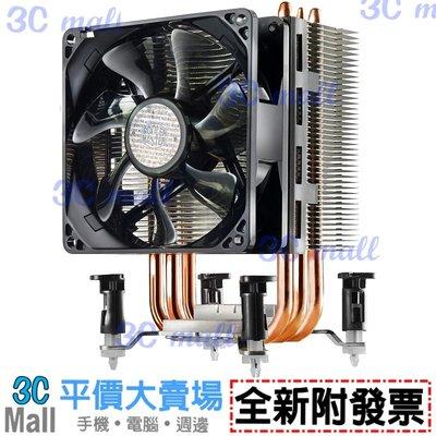 【可刷卡全新附發票】酷碼 Hyper TX3 EVO 熱導管CPU散熱器(RR-TX3E-28PK-R1)