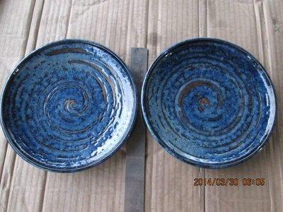 早期 古董藍釉盤子(單件賣,很漂亮,螺璇紋)