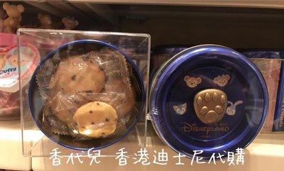 達菲 雪莉玫 畫家貓 史黛拉 曲奇餅 餅乾盒 香港 迪士尼代購 (香代兒)
