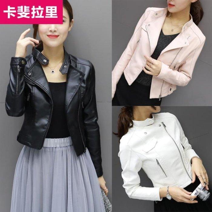 2018新款粉色白色皮衣女學生短款修身春秋皮夾克PU機車韓版小外套