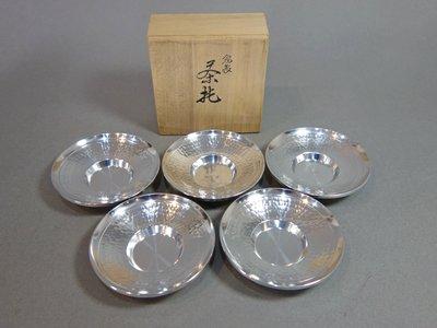 『華寶軒』 日本茶道具 昭和時期 上錫 錫半造 手打鎚目紋 茶托杯托 重463g