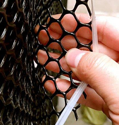 解憂zakka~ 黑色塑膠平網養殖網格養蜂養蠶養魚養鴨養鵝養雞圍欄網陽臺防護網