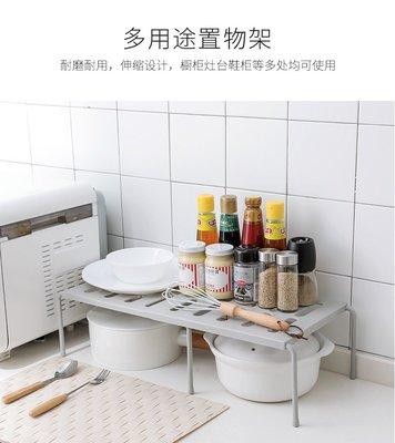 廚房用品下水槽置物架可調節伸縮櫥櫃內廚具收納放鍋架子