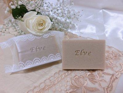 真善美手工皂 // D17 艾草精油平安淨膚皂 (乾性 / 敏感) 特價50元,皂重: 110g+-10