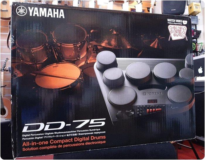 ♪♪學友樂器音響♪♪ YAMAHA DD-75 電子鼓 電子打板 攜帶式 桌上型