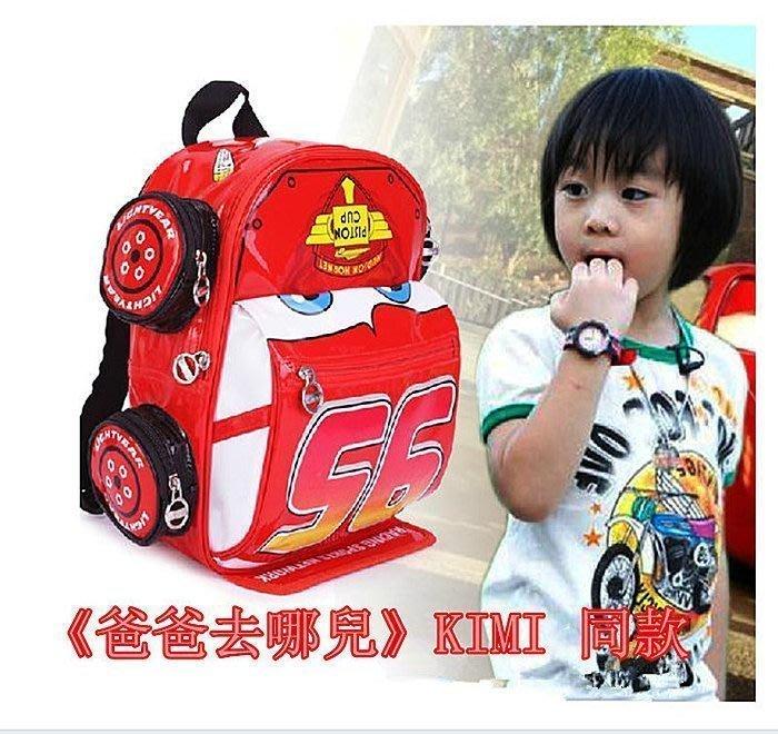 【優上精品】款背包與林誌穎兒子KIMI同款 兒童書包幼兒園男童 迪士尼汽車總(Z-P3237)
