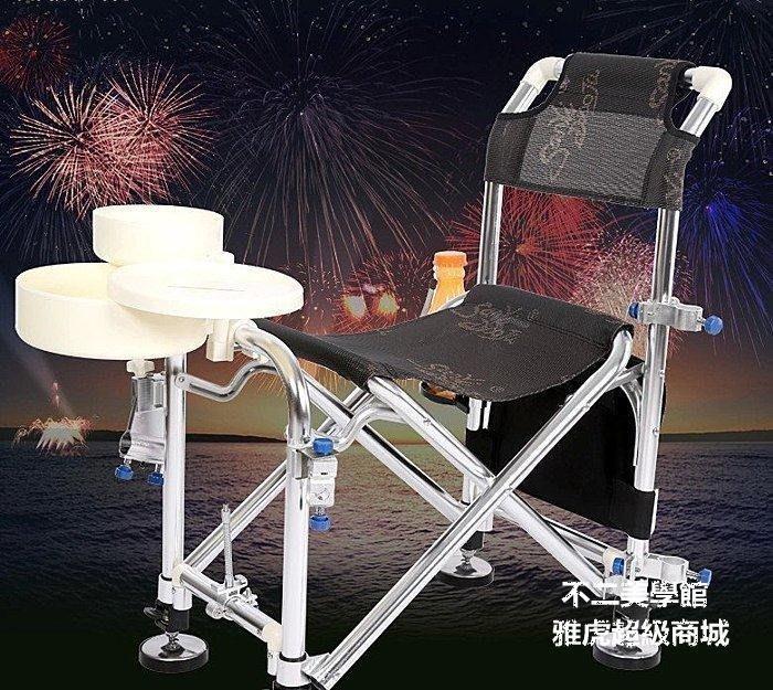 【格倫雅】^釣魚椅  釣魚板凳 多功能 釣椅 臺釣椅 垂釣椅子 ~固定魚護架35757