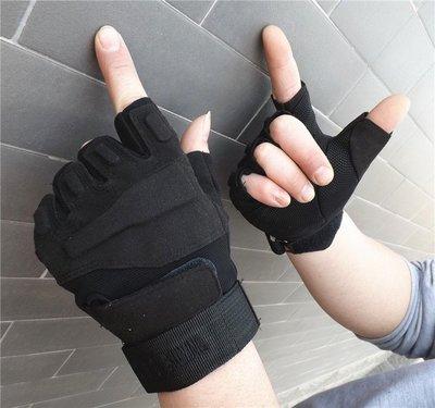 【韓之谷】魔鬼氈微彈露指手套男 防護手套 軍裝手套 重訓健身手套男 太陽的後裔手套 女手套 男手套 黑色手套 自行車手套