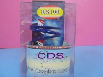 CDS ~競技版~ 改裝大彈簧-1250轉 山葉 RS/CUXI/RSZ/JOG/VINO~50/90/100CC通用