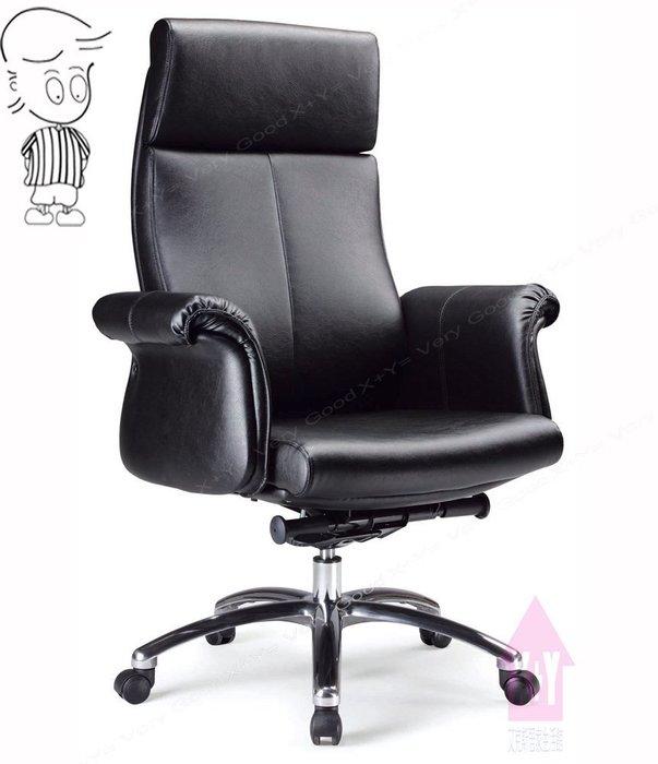 【X+Y時尚精品傢俱】OA辦公家具系列-RE-AJ01 皮面扶手辦公椅.電腦椅.學生椅.書桌椅.主管椅.摩登家具