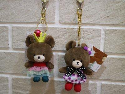 婕的店日本精品~日本帶回~the bears'school上學熊鑰匙圈吊飾