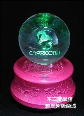 【格倫雅】^山羊座水晶球音樂盒八音盒生日禮物生日女老婆女孩生日禮物浪漫特別白羊座12星