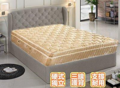 【床工坊 台北床墊推薦】「真享睡」 2.4mm 三線硬式護背 5尺雙人硬式獨立筒 【送爸媽床首選】