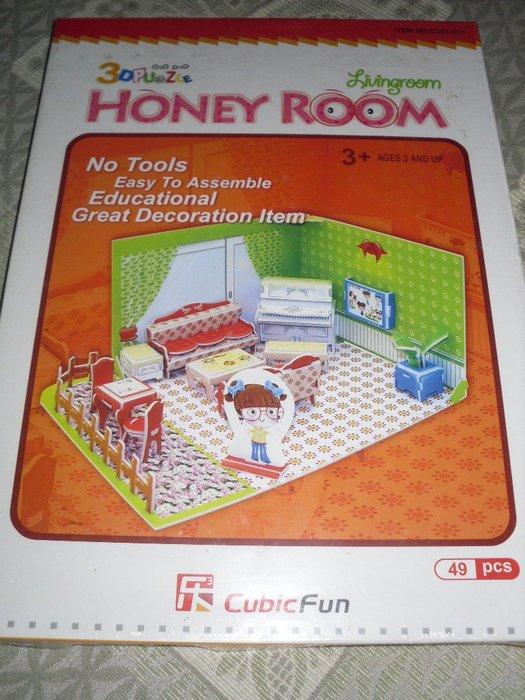 3D立體HONEY ROOM 拼圖   小朋友最愛   49 片