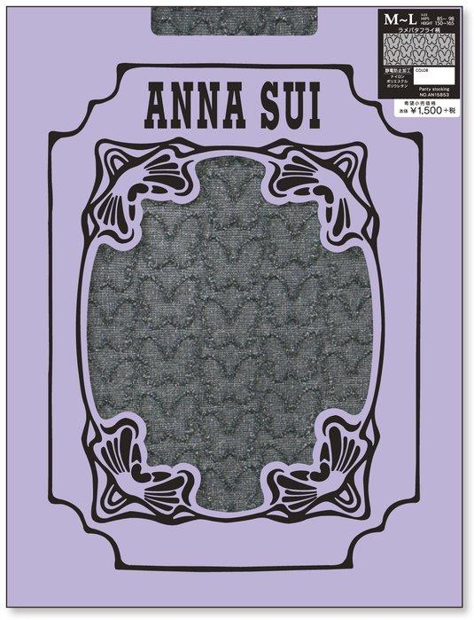 【拓拔月坊】ANNA SUI 褲襪 滿版 金蔥 立體 蝴蝶線條柄 日本製~新款!