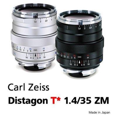 @佳鑫相機@(全新)Zeiss蔡司ZM Distagon T* 35mm F1.4(黑)Leica M用 公司貨 特價中