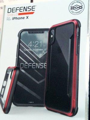 彰化手機館 刀鋒殼 iPhone7+ 防摔殼 防摔框 X-doria 手機殼 保護殼 iPhone8plus 送玻璃貼