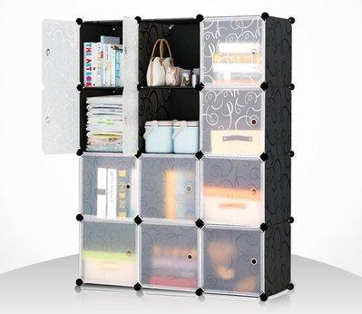 『格倫雅』蔻絲整理櫃 儲物櫃寶寶衣櫃嬰兒收納箱塑膠組合櫃子抽屜式收納櫃^19644