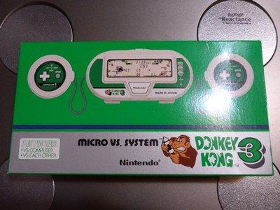 Nintendo Watch - Micro vs System