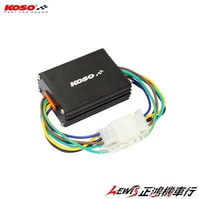 正鴻機車行 二代方向燈定位控制器 KOSO 方向燈變成定位燈小燈閃爍 BWSR FORCE 新勁戰四代 JETS G6