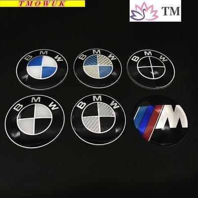 【現貨】寶馬改裝M車標 前後標誌貼BMW E93 528 X5 X3 X5 x6 Z4黑白卡夢引擎蓋尾標方向盤標車胎蓋