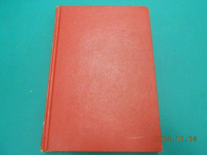 《STEPHEN KING Firestarter》七成新 66年一版 楊俊智發行 大同圖書出版 精裝本 有黃斑