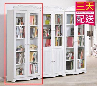 【設計私生活】瑪莎2.7尺雙門書櫃、展示櫃、酒櫃(全館免運費)195T