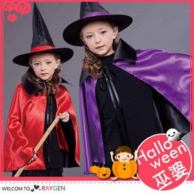 HH婦幼館 萬聖節女巫造型披風套裝表演服 化裝舞會 道具【2W054E093】