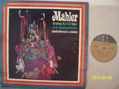 【Nonesuch LP名盤】476-1.馬勒:第1,6號交響曲,霍倫斯坦/倫敦交響樂團,3LPs,
