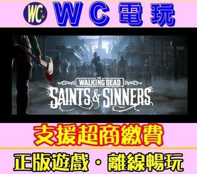 【WC電玩】PC 陰屍路:聖徒和罪人 The Walking Dead:Saints & Sinners STEAM離線