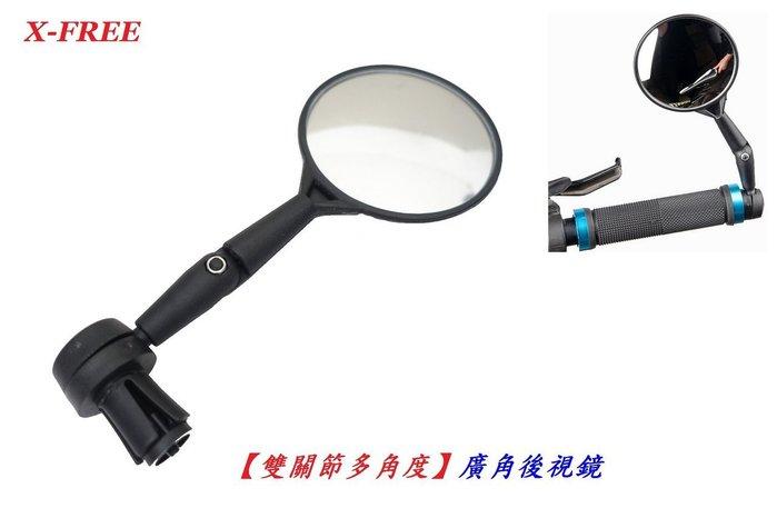 《意生》【雙關節】多角度廣角自行車後視鏡 單車後照鏡 腳踏車反光鏡 電動車凸面鏡 折疊車倒車鏡