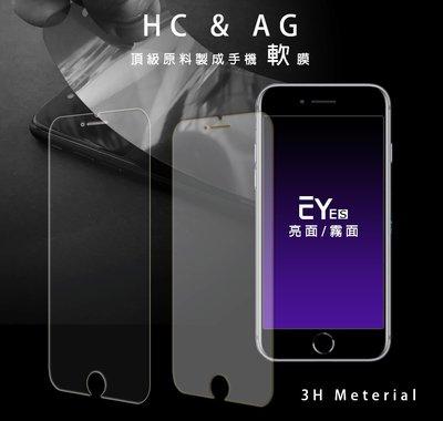 【日本原料素材】軟膜亮面&霧面 HTC 蝴蝶s Desire EYE 816 820 825 手機螢幕 靜電 保護貼膜 台南市