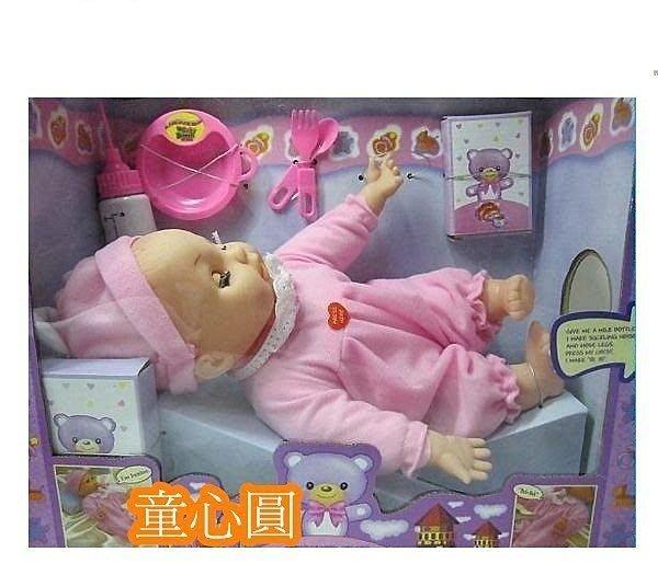 電動 IC吸奶踢腳娃 奶瓶娃娃.踢腳娃娃 超可愛 超好玩◎童心玩具1館◎