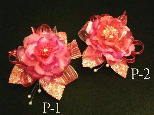 B. & W. world *美美的花飾*R13060***玫瑰花***活動、團花、成果典禮、畢業胸花
