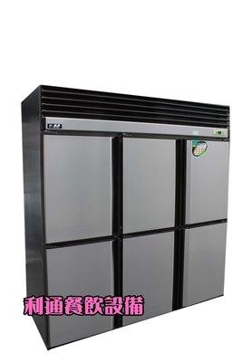 《利通餐飲設備》瑞興裝機 瑞興6門風冷 全冷凍冰箱 冷凍櫃 冷凍庫