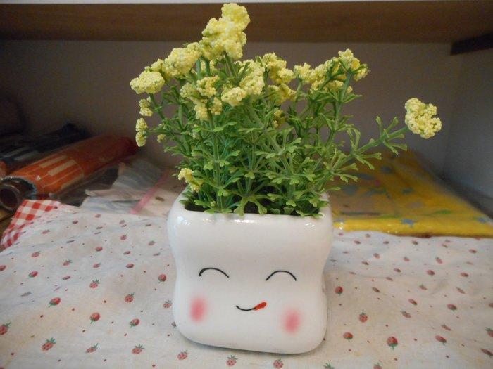 ~~凡爾賽生活精品~~全新笑臉花盆黃色小花造型小盆栽擺飾