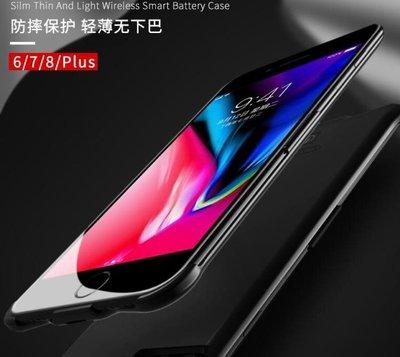 蘋果6s背夾充電寶20000毫安X超薄iphone7專用8電池7plus便攜80000 全館免運