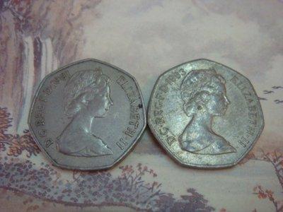【真晶采精品】英磅  50 PENCE 1983.1981年各1枚