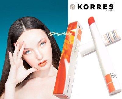 來自希臘天然品牌Korres【Soft Touch Lip Pen 杏桃米糠油純淨唇膏】輕橘色