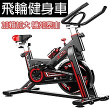 *友購讚*動感靜音 飛輪健身車 競速車 自行車 腳踏車 飛輪車 室內腳踏車 踏步機