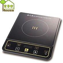 [家事達] 鍋寶-IH-8966-D 微電腦電磁爐 特價