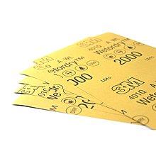 預售款-3M汽車砂紙P2000號細砂紙水砂紙車漆美容拋光打磨沙紙-