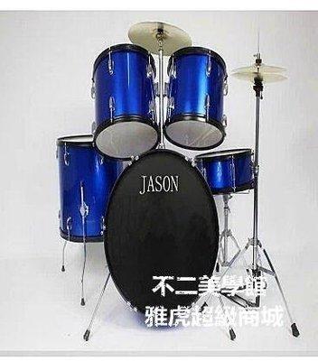 【格倫雅】^Jason 成人架子鼓爵士鼓 8色 黃銅擦片 授權直營 中表演初34646