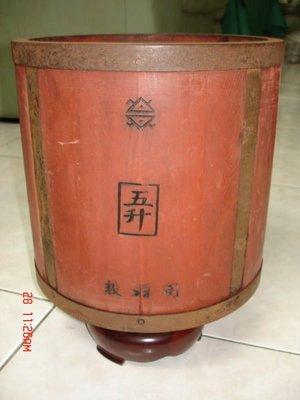 """珍貴的日治時代台灣早期所使用的""""量米器""""特殊少見"""