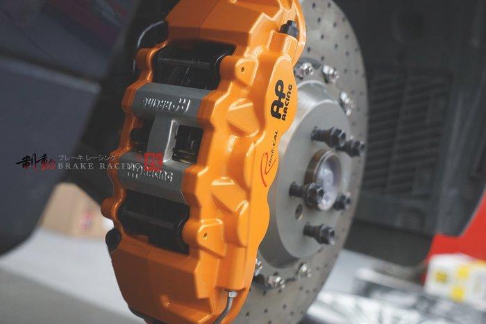 AP Radi-CAL CP-8520 客製烤漆塗裝 林寶堅尼橘 質感呈現 玩色 清潔 保養 歡迎訊問 / 制動改