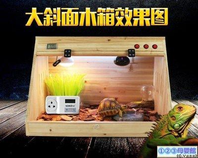 奇妙百貨館*諾摩爬蟲飼養箱陸龜蜥蜴變色龍刺猬活體蛇鳥烏龜爬寵加熱保溫箱S5J63